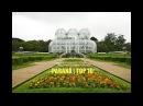 🌎 Paraná | Top 10 Cidades Mais Populosas do Paraná