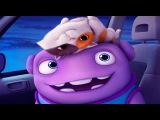 Мультик Дом  Новый русский трейлер  Home Movie Trailer 2015  DreamWorks Animation