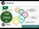 5 обязанностей мусульманина перед другим мусульманином ᴴᴰ