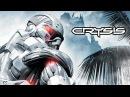 Crysis - Прохождение часть 1