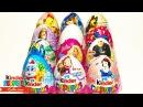 Киндер Сюрпризы МАША И МЕДВЕДЬ, Барби, Принцессы, Семейка бегемотиков/Unboxing kinder surprise eggs