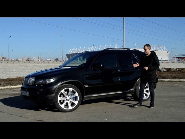 BMW X5 E53 4.8 Что сильнее эмоции или здравый смысл?