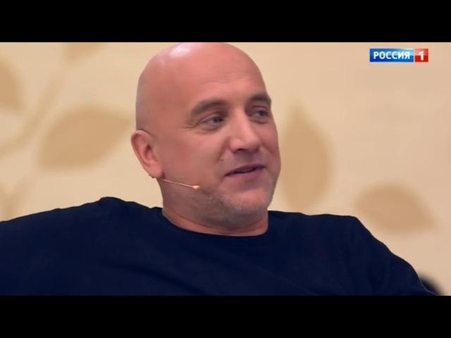 Судьба человека с Борисом Корчевниковым. Захар Прилепин об алкоголе: Я написал в этом состоянии все