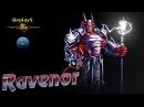 HoN - Ravenor - Immortal - 🇸🇬 Koomanp 1892 MMR