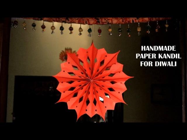 HANDMADE PAPER KANDIL FOR DIWALI | DIWALI LANTERN
