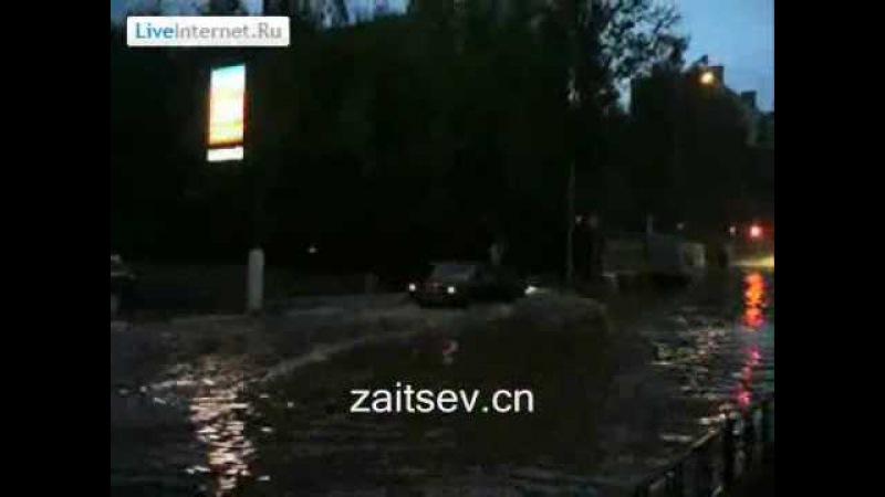 Наводнение в Мытищах Flood in Mytischi, Russia