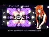 Misato - Karma (Russian version)