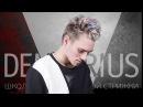 DEMETRIUS | Стрижка гранж | Мужская стрижка, укладка |Модные стрижки 2018 прическа на средние волосы