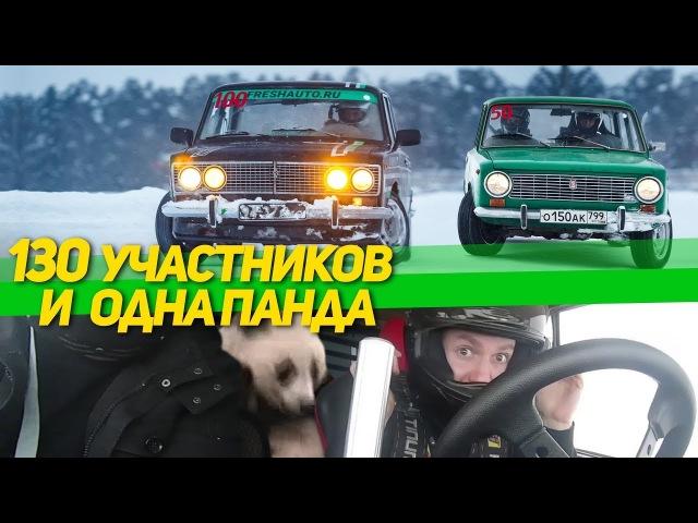 130 УЧАСТНИКОВ НА ADM RACEWAY ЖэЖэ ICE BATTLE