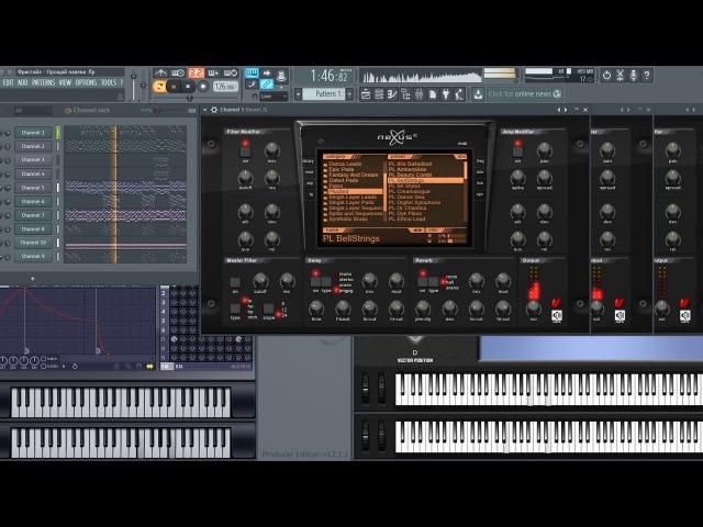 Вадим Казаченко - Прощай навеки (FL Studio)