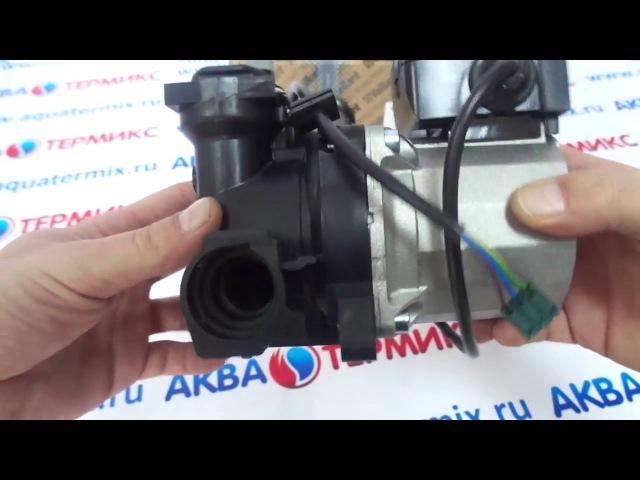 Насос циркуляционный VAILLANT atmo turboTEC pro 0020020023