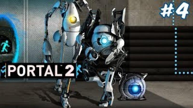 №1037: ПОРТАНЕМСЯ ПО ПОЛНОЙ(ЛАЗЕРЫ) - Portal 2 4