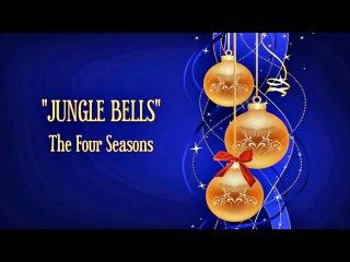 Jungle Bells - Frankie Valli & 4 Seasons