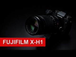 Fujifilm X-H1 - Обзор и технические характеристики