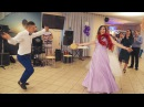 Свидетельница рвёт Danceпол Тамада в шоке
