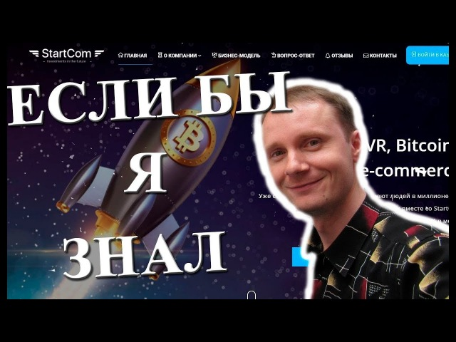 KREOSAN StartCom ох*евшие жулики