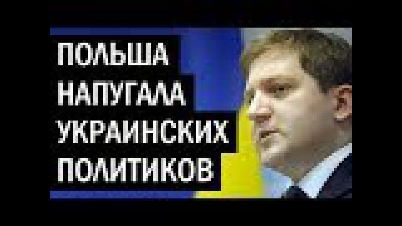 Запад против Украины. Всё только начинается. Олег Волошин