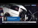 Новости на «Россия 24» • Причиной автокатастрофы в Марий Эл называют человеческий фактор
