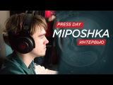 Ti7. Press Day. Интервью с Empire.Miposhka (P E R E V O D C H I K)