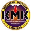 Культурно-массовая комиссия ППОС ТГУ