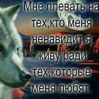 Анкета Сергей Кисимов