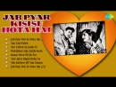 Jab Pyar Kisise Hota Hai 1961 Movie Full Songs _ Retro Bollywood Hits _ Audio