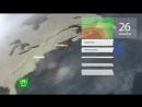 Прогноз погоды НТВ-Мир, 26.12.2015