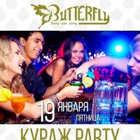 nightbutterflyclub