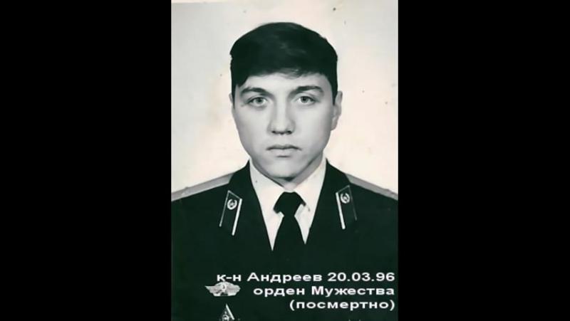 101-ой Грозненской бригаде посвящается.