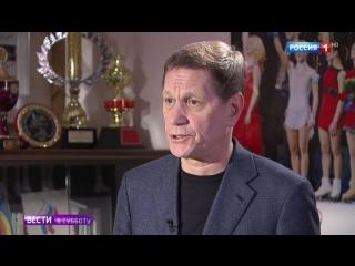 Жуков не уверен, что на форме российских олимпийцев будут национальные элементы.