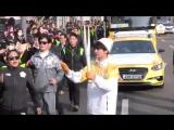 |180115| VIXX N @ 2018 Pyeongchang Winter Olympics Torch Relay