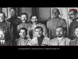 100 фактов о 1917. Съезд казачества