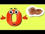 Весёлая азбука, буква О. Развивающие мультики для детей