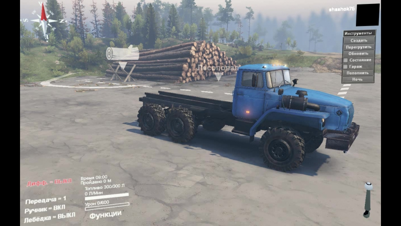 SpinTires 2017-09-23 20-49-20-530