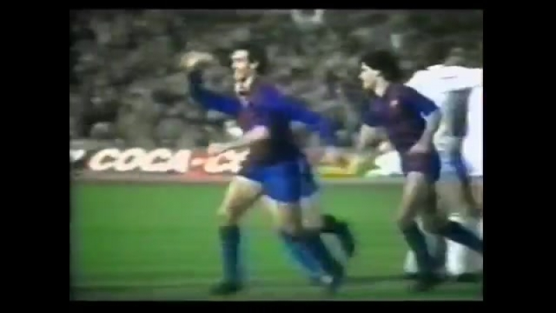 Resumen FC Barcelona vs Real Madrid Liga 1981-1982