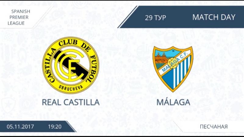 Real Castilla-Malaga