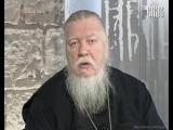 Протоиерей Димитрий Смирнов-За что Господь лишает человека ума.