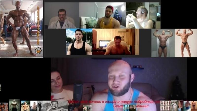 Доктор Максим Сергеевич вызвал днб на зарубу