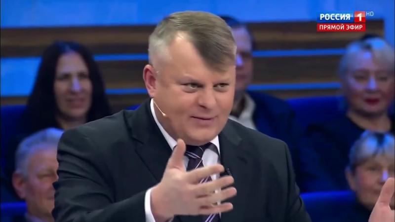 Жириновский в БЕШЕНСТВЕ надавал Трюхану чуть не сорвав эфир_ Пошел ВОН отсюда