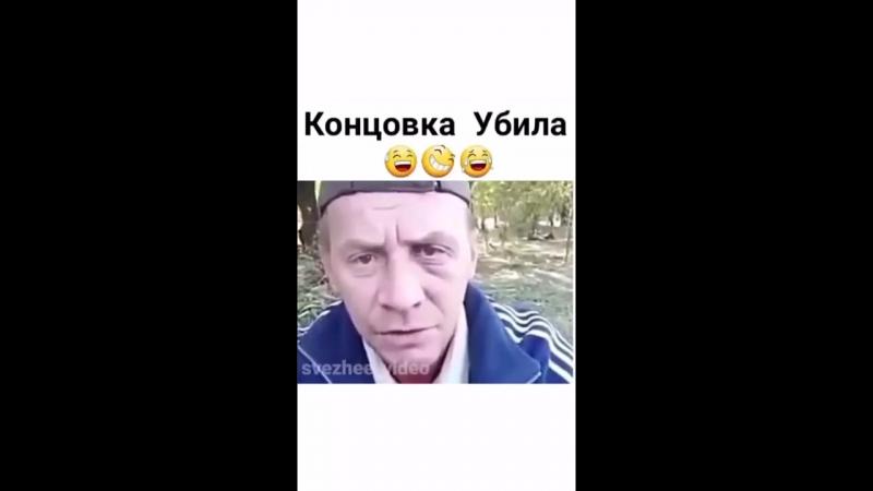 Ugroza