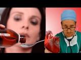 38 рецептов лечения красным перцем Перец чили, кайенский перец для сердца вместо таблеток