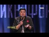 Открытый Микрофон - Как признаться маме в том, что ты лесбиянка