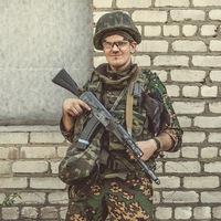 Павел Молочко  Foxhound