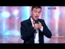 Андрей Баринов Пародии Новогодний парад звёзд 2016