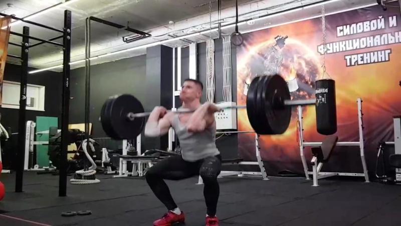 отработка 90 кг ×3