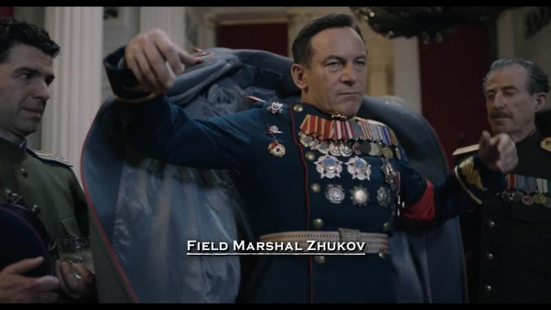 Маршал Жуков. Смерть Сталина (2018)