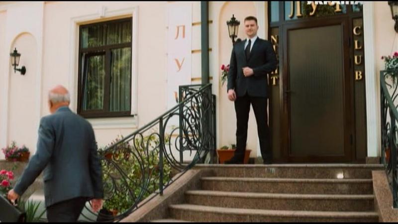 Дворняжка ляля 2 сезон 15 серия