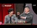 [tvN] TV 'Talk-Mon.E01.180115