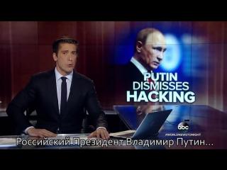 Мировые СМИ о Путине