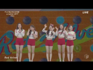 170826 Red Velvet @ A-Nation 2017 in Tokyo Full Cut